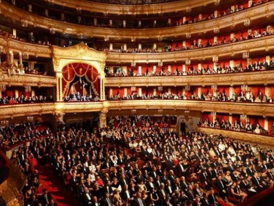 Театр и Искусство