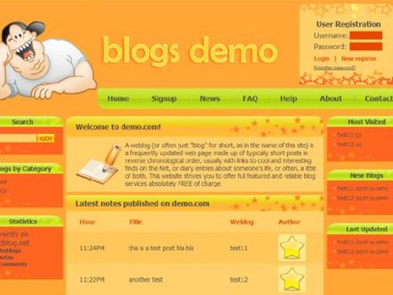 PHP Блог система